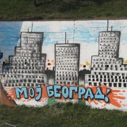 K1600_Kosovo 2011 1167