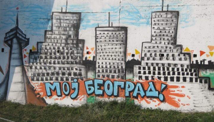 Kosovo 2011 1167