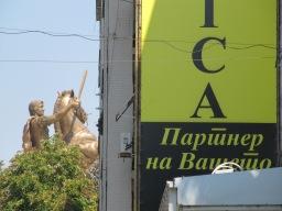 Skopje 2011 (4)