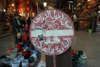 Souk am Place Jeema el Fna