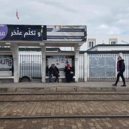 "Tunis, ""metro"" station."
