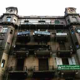 Downtown Cairo.