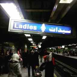 Cairo, metro.
