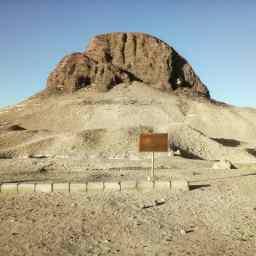 El Lahun pyramid.