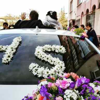 My cousin's wedding.